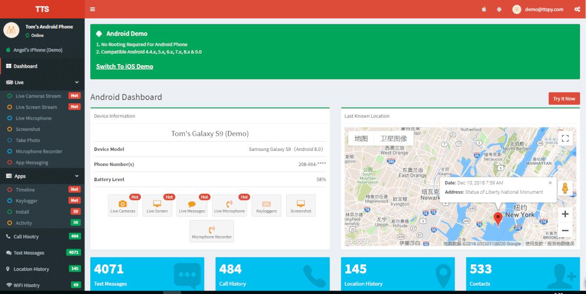 TTSPY Tracking App